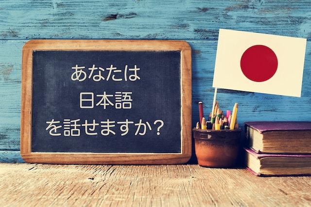 Japanese Language Class Singapore