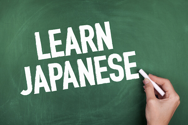 Japanese Class Singapore, Japanese Classes In Singapore