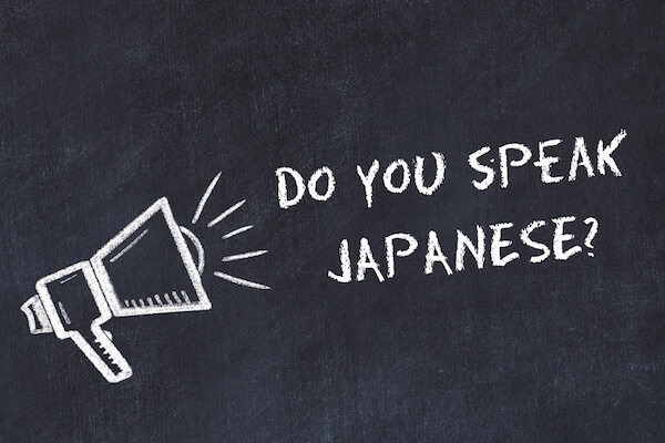 Learn Japanese Singapore, Learning Japanese In Singapore